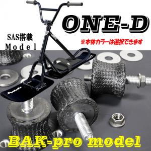 ONE-D BAKproモデル